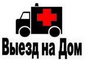 Компьютерная помощь на дому Харьков